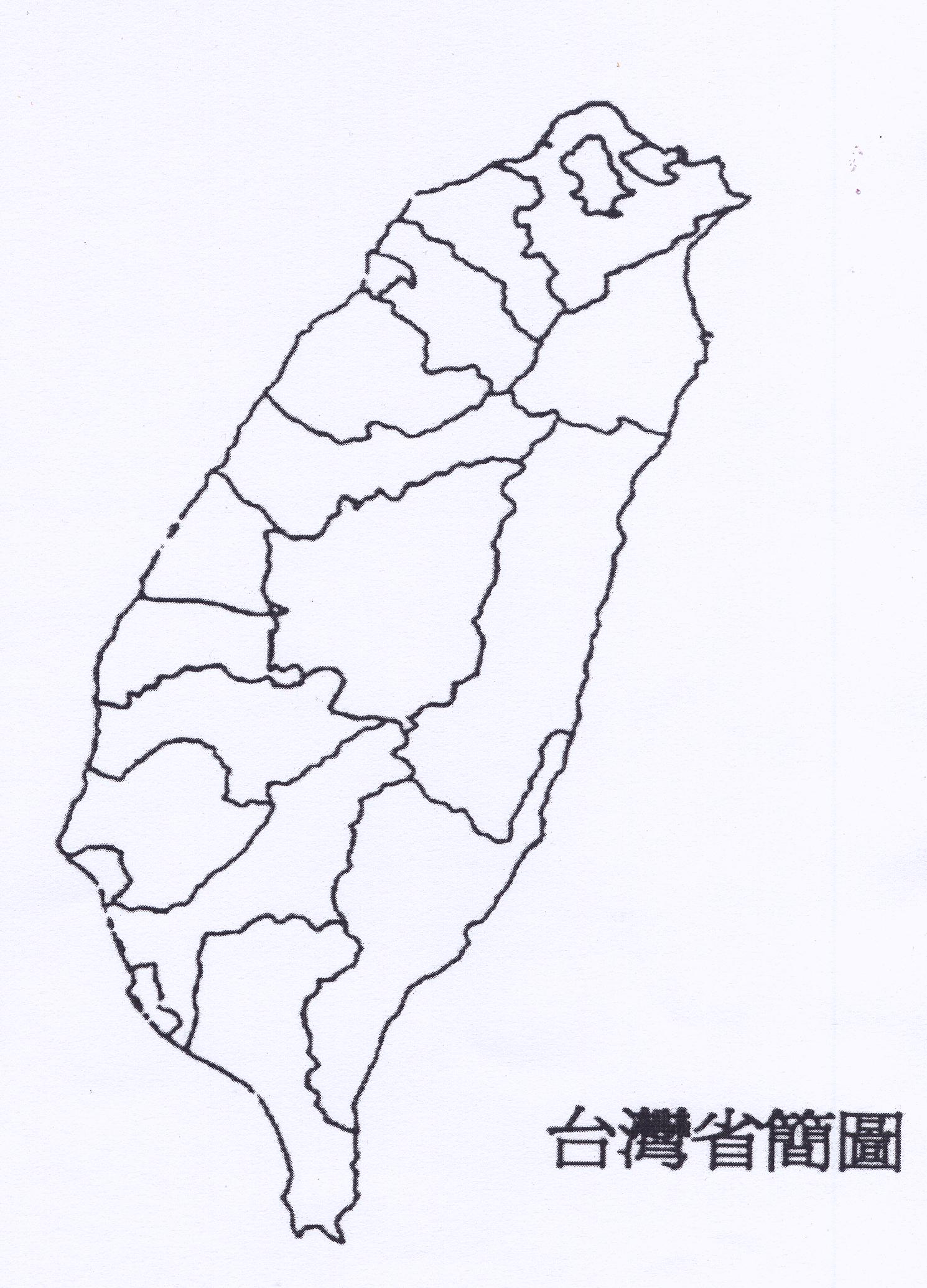 中国与台湾地图手绘